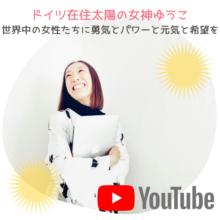 jibunderyugaku youtube